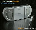 Longsong K2000A Portable Speaker